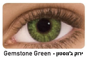 Gemstone Green - ירוק גימסטון