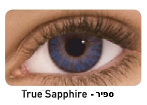 True Sapphre - ספיר